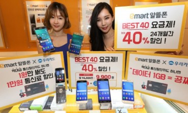 Budget Mobile Networks Continue To Suffer Despite Record Subscriber Numbers
