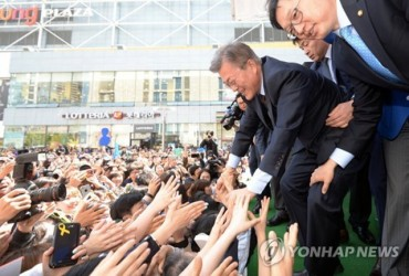 Front-runner Moon Pledges to Scrap Construction of Coal-fired Power Plants, Nuclear Reactors