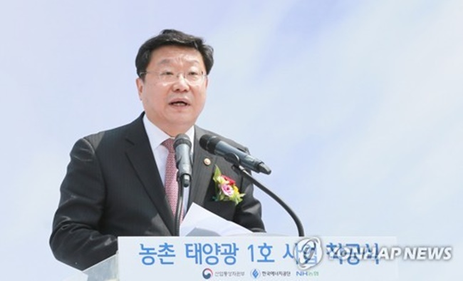 The proceeds will go towards the host schools, which can be used to cover school operating expenses including rent and electricity bills. (Image: Yonhap)