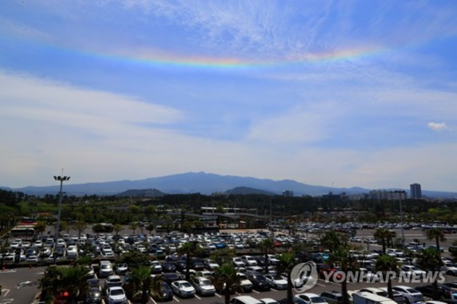 Rare Rainbow Cloud Phenomenon Sighted over Jeju Island, 2nd Time This Year