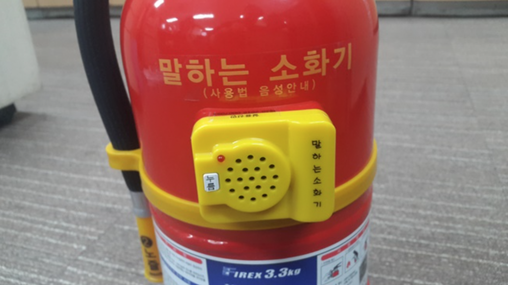 """Upon pressing a button on the audio device, the extinguisher guides the user through """"removing the safety pin labeled number one, pointing the nozzle number two at the fire, and grabbing the handle number three and spray."""" (image: Yonhap)"""