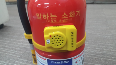 """Talking Fire Extinguishers"" Boost Public Safety"