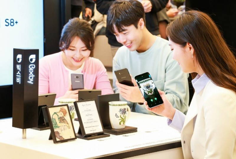 Samsung to Start Full-fledged Service of Bixby AI Program