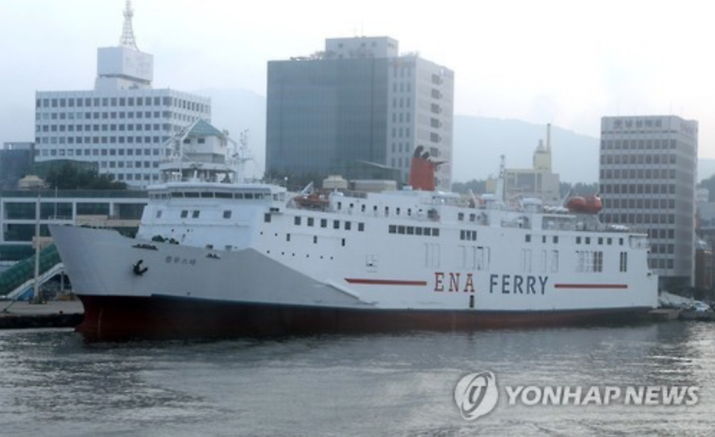 The oldest of the ships is the Blue Star, which entered service in April 1987, operating on the Busan route. (image: Yonhap)