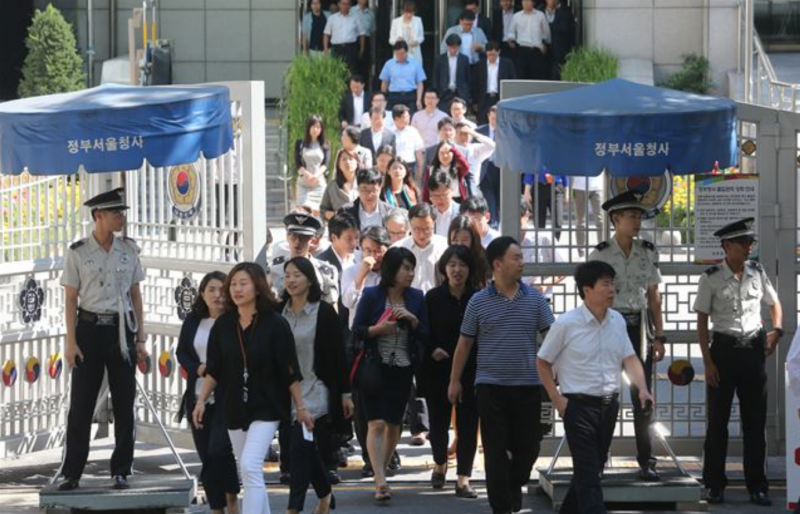 Civil Servants' Average Monthly Salary Tops 5 Million Won
