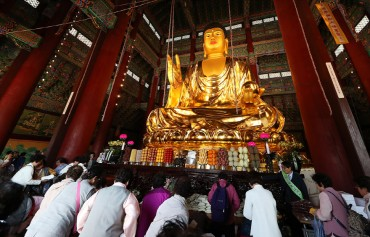 S. Korean Buddhist Temple Dedicates Largest Single Wooden Building in Orient