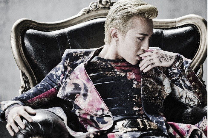 G-Dragon of BIGBANG to Start Mandatory Military Service