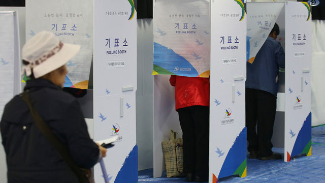 Record Overseas S. Koreans to Vote in Presidential Election