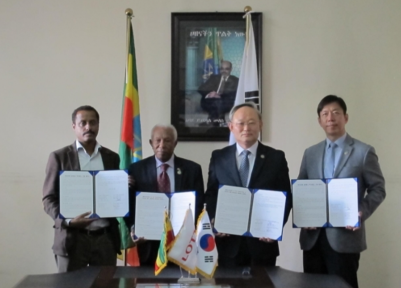 S. Korea to Open Community Center for Ethiopian War Veterans