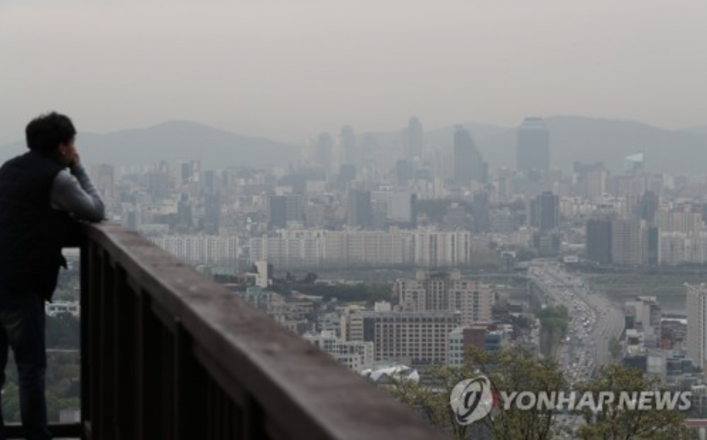 Hazy Seoul skies on April 20. (image: Yonhap)