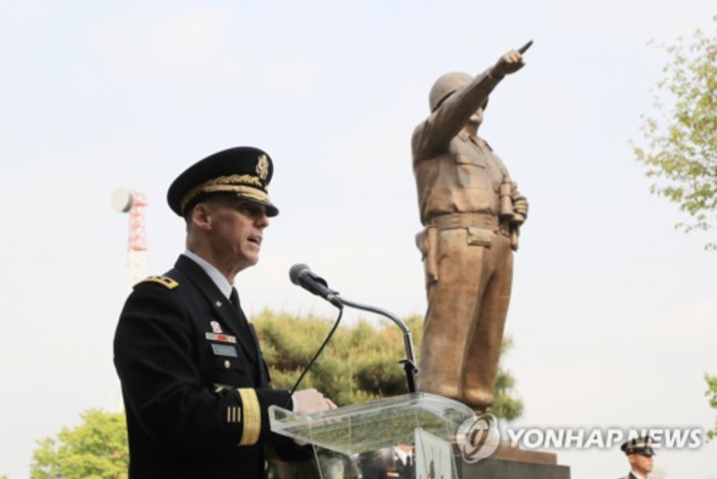Lt. Gen. Thomas S. Vandal, the commanding general of the 8th Army, delivers a speech at the Gen. Walker Monument Transition Ceremony held at the Yongsan base in Seoul on April 25, 2017. (image: Yonhap)