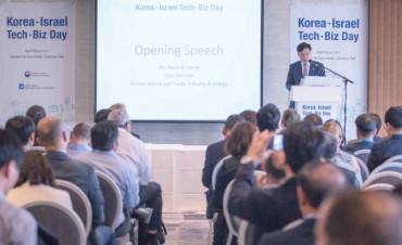 S. Korea Calls for Strengthened Technology Cooperation with Israel