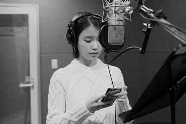 Singer-actress IU to Sue YouTuber for Slander