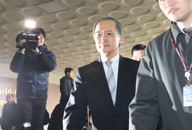Recalled Japanese Amb. Returns to Seoul After Months-long Absence