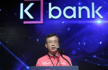 Internet Banks to Innovate South Korea's Financial Sector