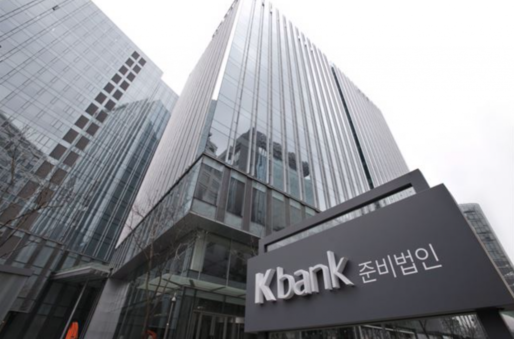 K-Bank, formed by a consortium of KT Corp., Woori Bank and 19 other companies, began its operations at midnight Sunday. (image: Yonhap)