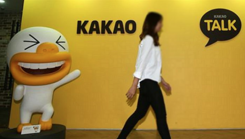 Kakao Bank will integrate its services with Kakao Talk, a mobile messenger with 42 million monthly active users. (image: Yonhap)