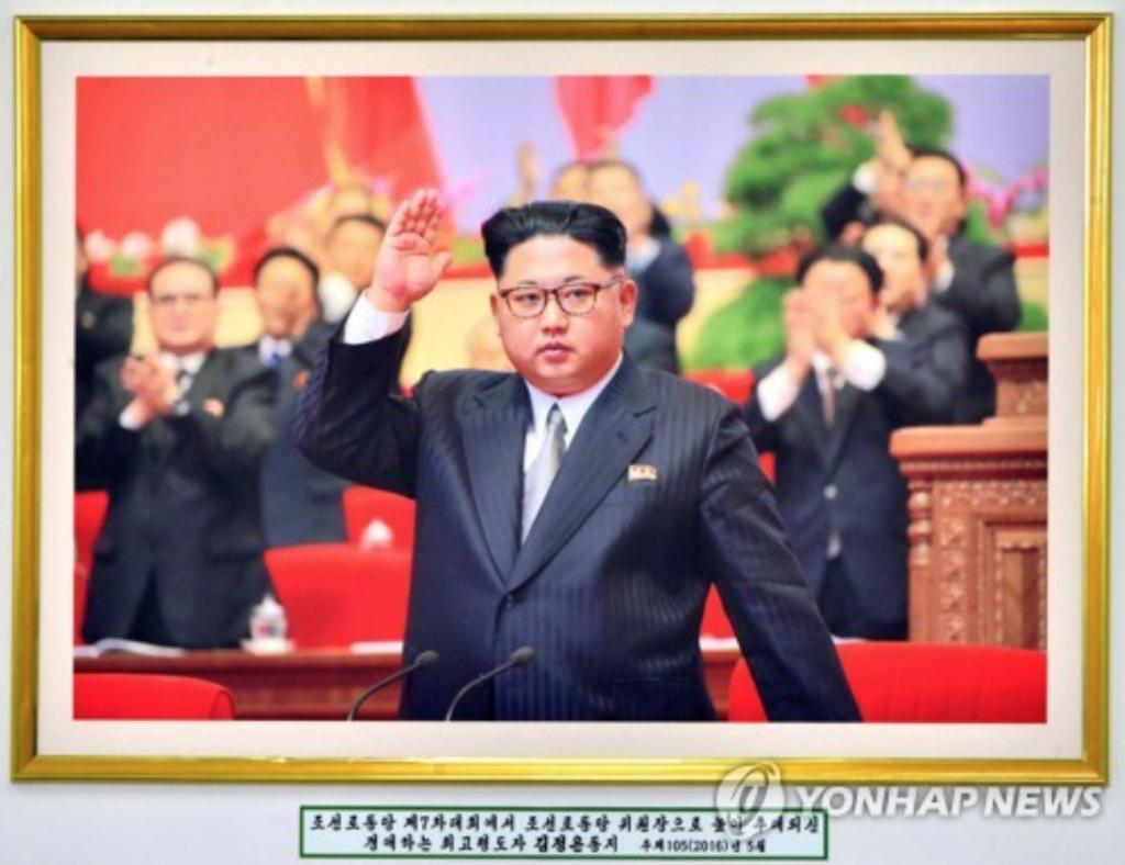 This photo unveiled by North Korea's Central News Agency on April 4, 2017, shows a picture of leader Kim Jong-un who was elected the chairman of the ruling Workers' Party of Korea in 2016 at an exhibition held in Pyongyang. (image: Yonhap)