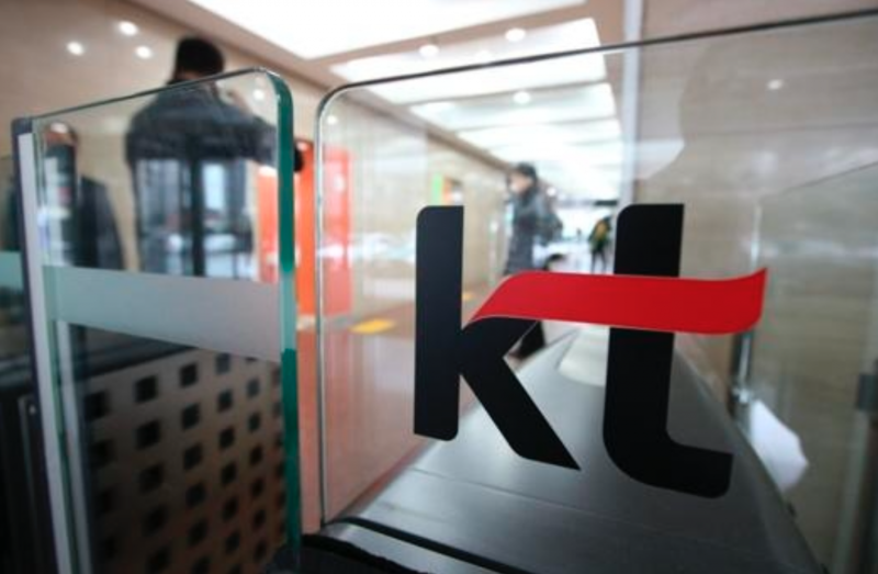 KT Adopts New Mobile Network Tech that Extends Battery Life