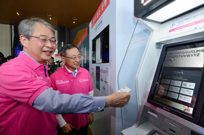 The attention and popularity from opening day is likely to continue for some time, as the bank will offer loans to customers with lower credit ratings and allow its clients to choose to receive savings interest in the form of a gift card for music streaming sites.(Image: Yonhap)