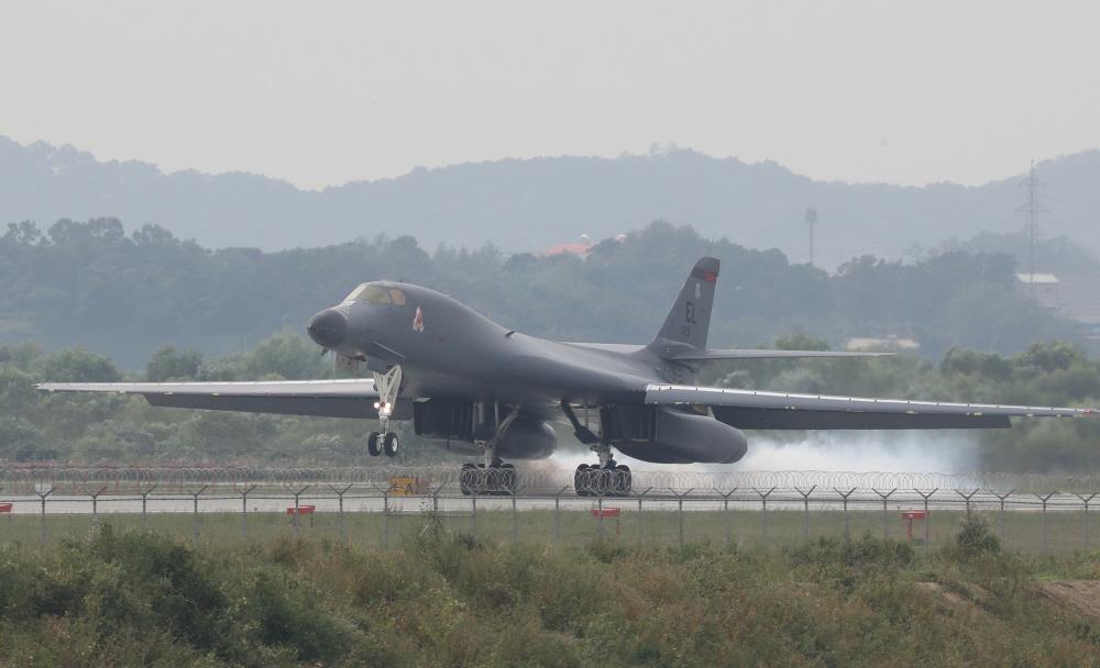 B-1B Lancer, a strategic U.S. bomber (image: Yonhap)
