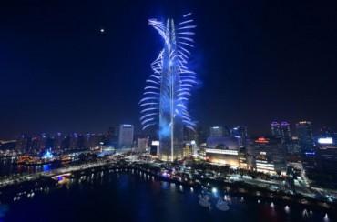 S. Korea's Tallest Skyscraper Opens to Public