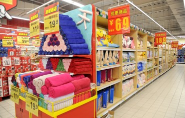 Lotte Aims to Complete Sales of Discount Store Chain in China by June