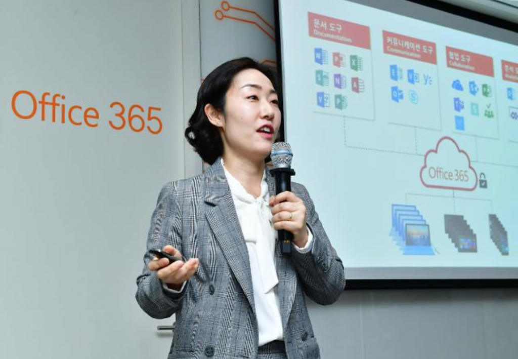 """The company will make efforts to improve work productivity to put together AI and cloud computing by utilizing knowledge learned from developing office products,"" Yoo Hyun-kyeong, a Microsoft Korea official, told reporters. (image: Microsoft Korea)"