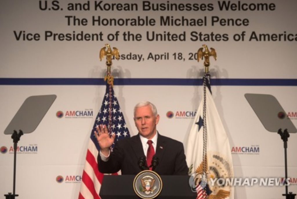 """Our businesses continue to face too many barriers of entry which tilled the playing field against the American workers and American growth.. We are reviewing all of our trade agreements across the world to ensure they benefit our economy as much as they benefit our trading partners."" (image: Yonhap)"