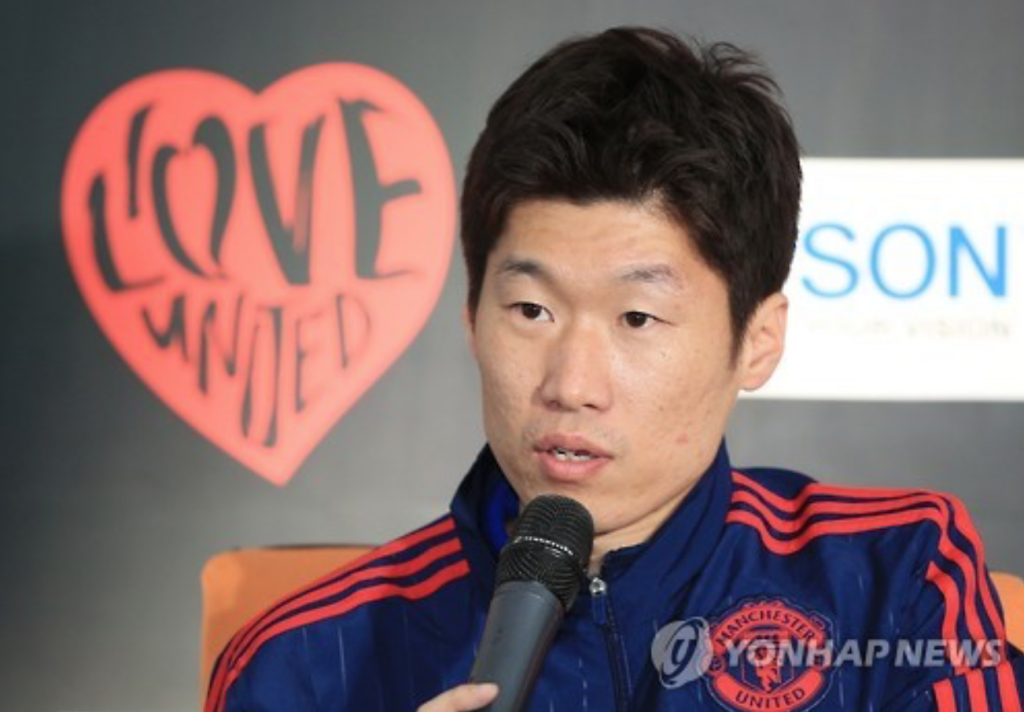 Park joined United in 2005 from Dutch side PSV Eindhoven and played with the English Premier League (EPL) club for seven seasons before moving to Queens Park Rangers in 2012. He won four EPL titles as well as UEFA Champions League and FIFA Club World Cup trophies with Man United. (image: Yonhap)