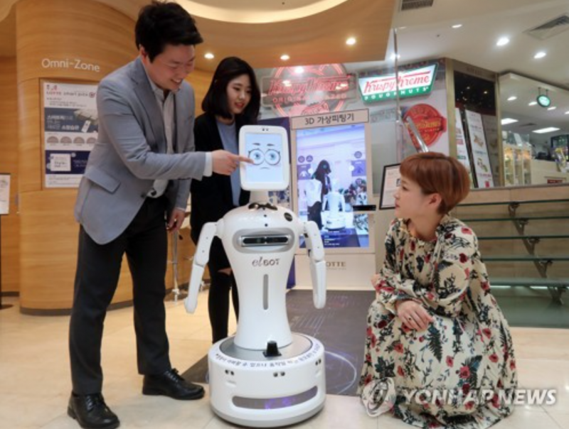 Lotte Department Store Introduces Robot Assistant