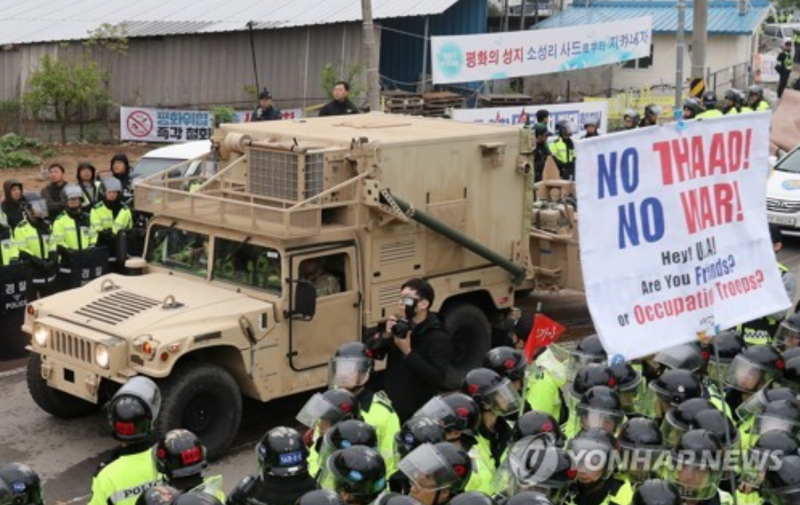 THAAD Battery Installation Underway amid Angry Protests