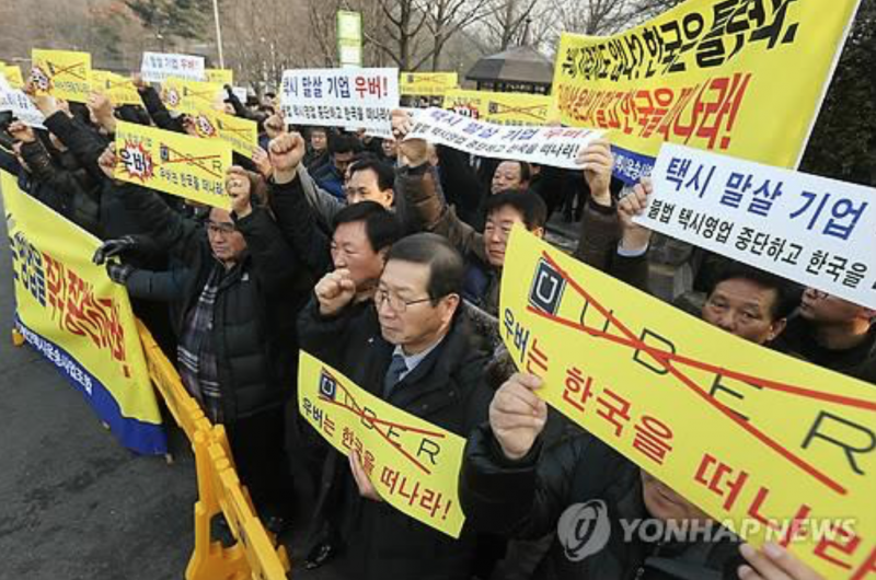 Uber Korea Fined 10 Mln Won for Illegal Taxi Service
