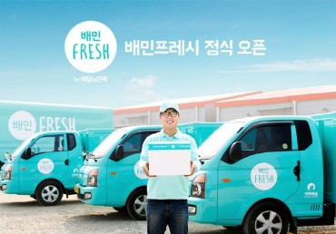 Food Delivery Apps Expanding Rapidly in S. Korea