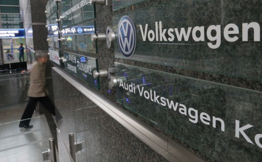 Audi Volkswagen Korea already returned 1,300 of its cars last month. It plans to send back an additional 1,200 units by the end of April. (image: Yonhap)