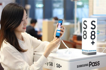 Galaxy S8′s Iris Scanner to Be Used on Financial Transactions