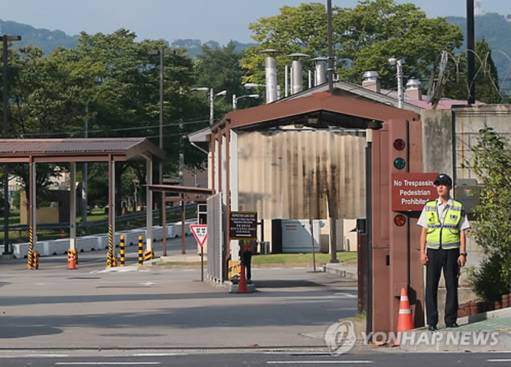 The Seoul Metropolitan Government has been conducting a purification project since 2003, but petroleum-based contaminants above the standard level have continued to be detected from water near the U.S. base. (image: Yonhap)