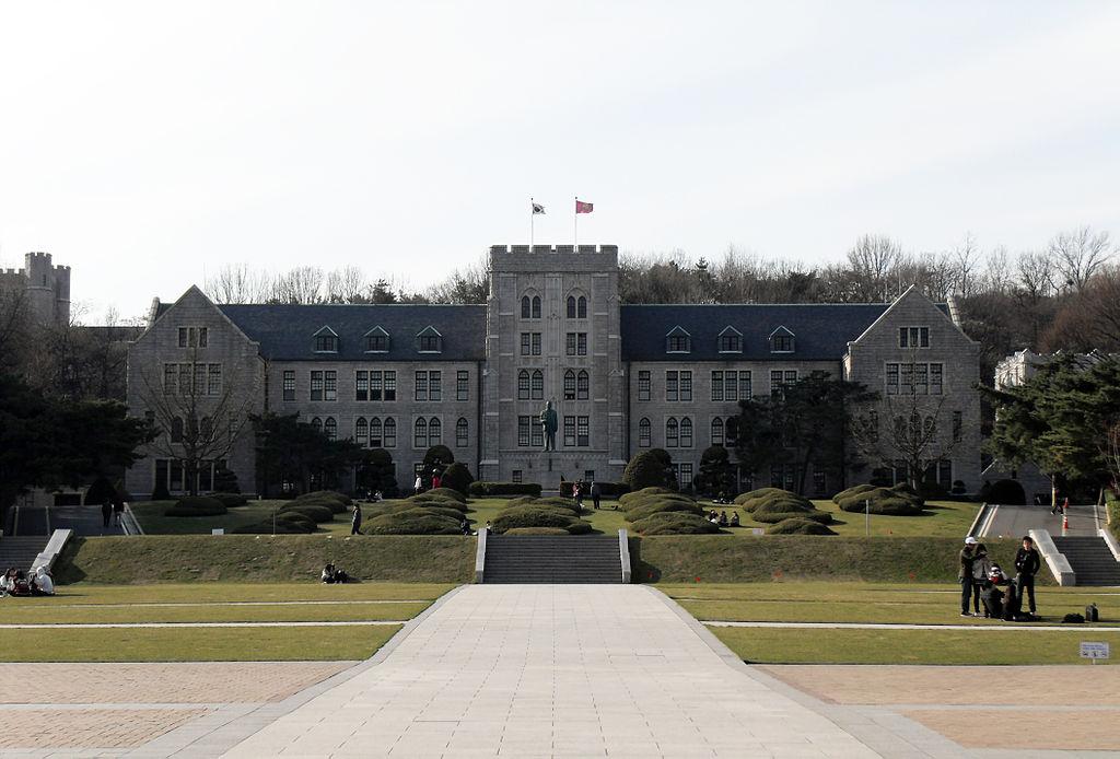 The main building of Korea University. (image: Wikipedia)