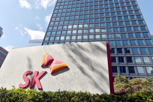 SK Hynix to Join 2nd Bidding of Toshiba
