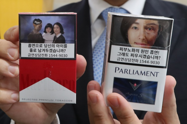 The report also revealed the shock value of the images found on tobacco warning labels in South Korea was relatively low compared to the World Health Organization's guidelines, urging the government to step up its anti-smoking efforts. (Image: Yonhap)