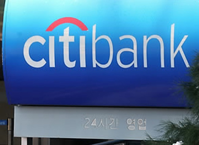 Citibank Korea said the beneficiaries include about 300 tellers and other workers with low wages, which account for 8.5 percent of its total staff. (Image: Yonhap)