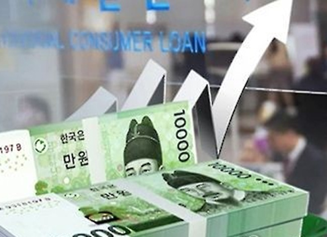 The tighter rules, which already have been applied to retail banks and other depository institutions, require borrowers to repay both interest and a part of principal until maturity. (Image: Yonhap)