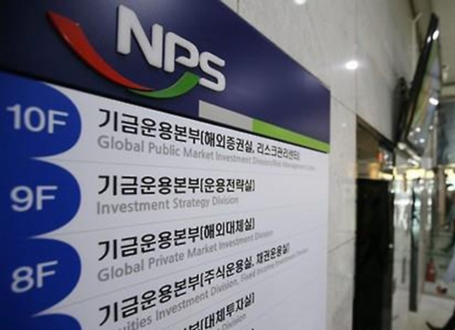 With the introduction of the National Pension Service of Korea, the South Korean government previously set the adequate replacement rate at 70 percent for someone who has paid income tax for forty years. (Image: Yonhap)