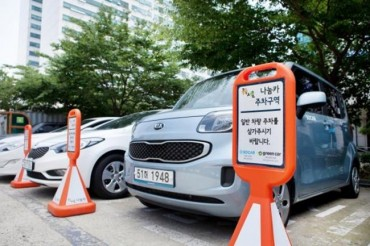 Seoul's Car and Bicycle Sharing Services Prove Popular