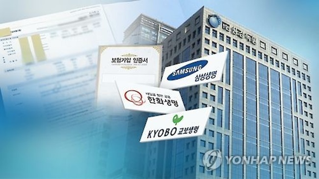 South Korea is one of more than 100 nations that will adopt the new global bookkeeping standard, or International Financial Reporting Standards 17, from January 2021. (Image: Yonhap)