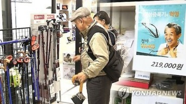 Retirees Happy To Be Free From Job Stress, Worry About Finances: Survey