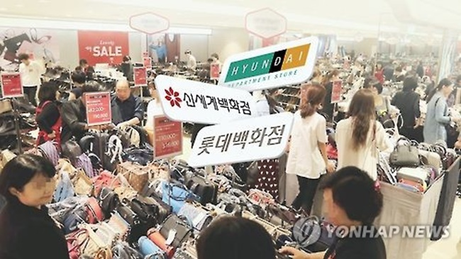 S. Korea's Major Department Stores Fined for 'High-handed' Practices
