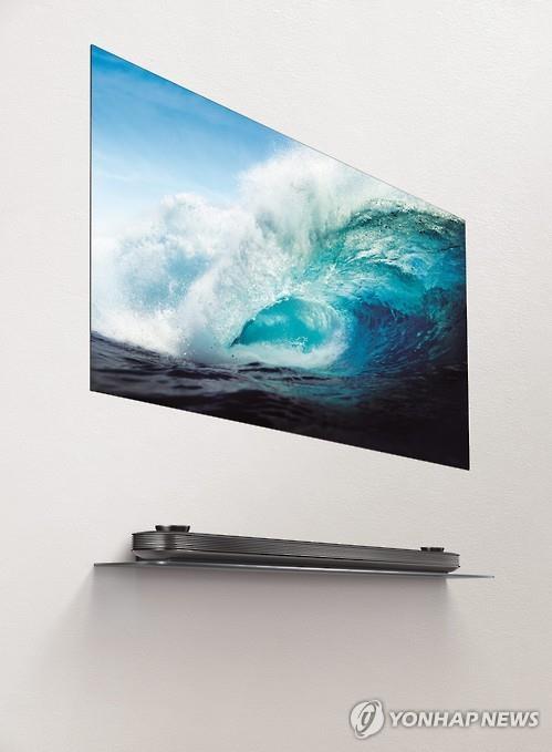 LG Signature OLED TV (image: Yonhap)