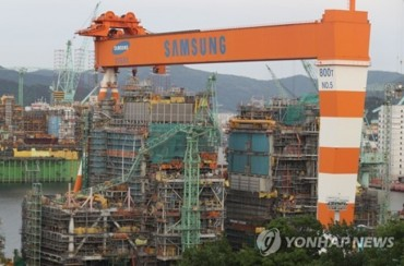 Police Raid Samsung Heavy Over Deadly Crane Accident