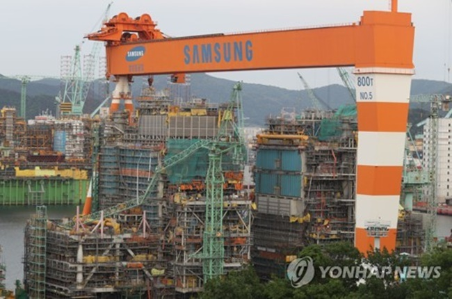 In particular, police plan to look into possible communication errors, working conditions at the shipyard and mechanical flaws. (Image: Yonhap)